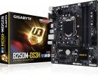 Gigabyte GA-B250M-DS3H Intel B250 LGA1151 mATX-emolevy