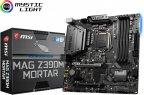 MSI MAG Z390M MORTAR Intel Z390 LGA1151 mATX -emolevy