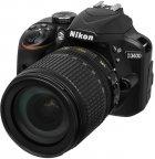 Nikon D3400 -järjestelmäkamera +  18-105 VR