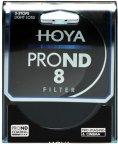 Hoya 55 mm PROND8 -harmaasuodin
