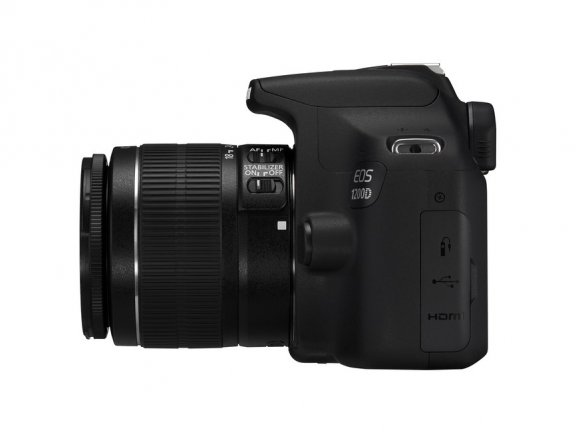 Canon EOS 1200D KIT 18-55 IS II järjestelmäkamera, kuva 3