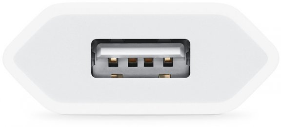 Apple 5 W USB-laturi, MD813, kuva 3