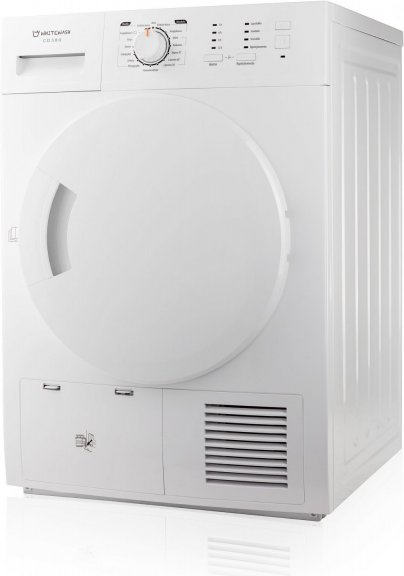 WhiteWash -pesutorni, 8 kg kondensoivalla kuivausrummulla, kuva 6