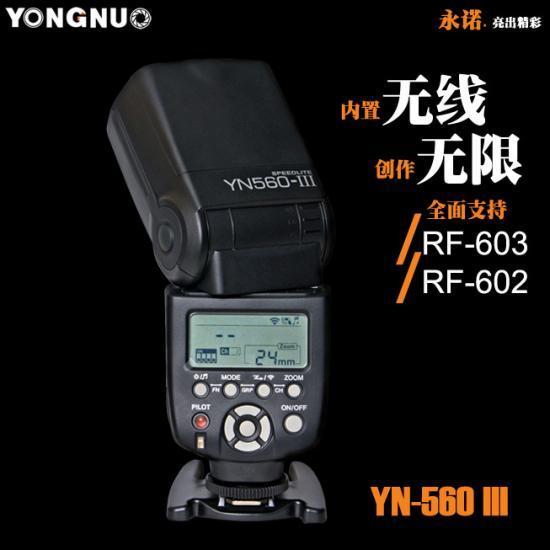 YongNuo YN-560 III salama, jossa RF-vastaanotin, kuva 3
