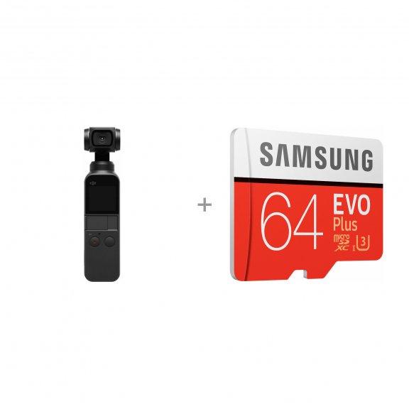 DJI Osmo Pocket -kamera + 64 Gt muistikortti
