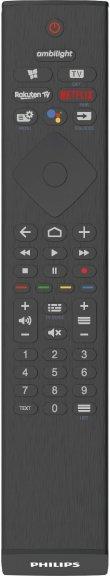 "Philips 75PUS8505 75"" Smart Android 4K Ultra HD LED -televisio, kuva 7"