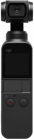 DJI Osmo Pocket -kamera + 64 Gt muistikortti, kuva 2
