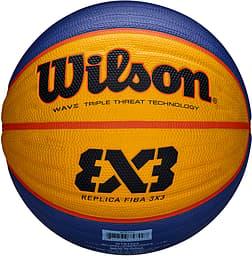 Wilson FIBA 3x3 Rubber -koripallo, 6