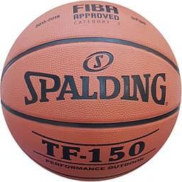 Spalding TF-150 -koripallo, koko 7