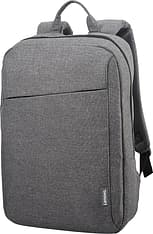"Lenovo 15,6"" Laptop Casual Backpack B210 -reppu, harmaa"