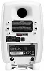 Genelec G One B -aktiivikaiutin, 1kpl, valkoinen, kuva 2