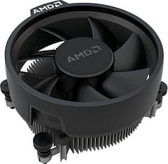 AMD Ryzen 5 5600X -prosessori AM4 -kantaan, kuva 8