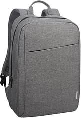 "Lenovo 15,6"" Laptop Casual Backpack B210 -reppu, harmaa, kuva 3"