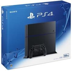 Sony PlayStation 4 500 Gt -pelikonsoli, musta, kuva 11