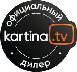 Dune HD / Kartina Micro HD / HD 301 / Relax / LIKE / X / S -kaukosäädin, kuva 2